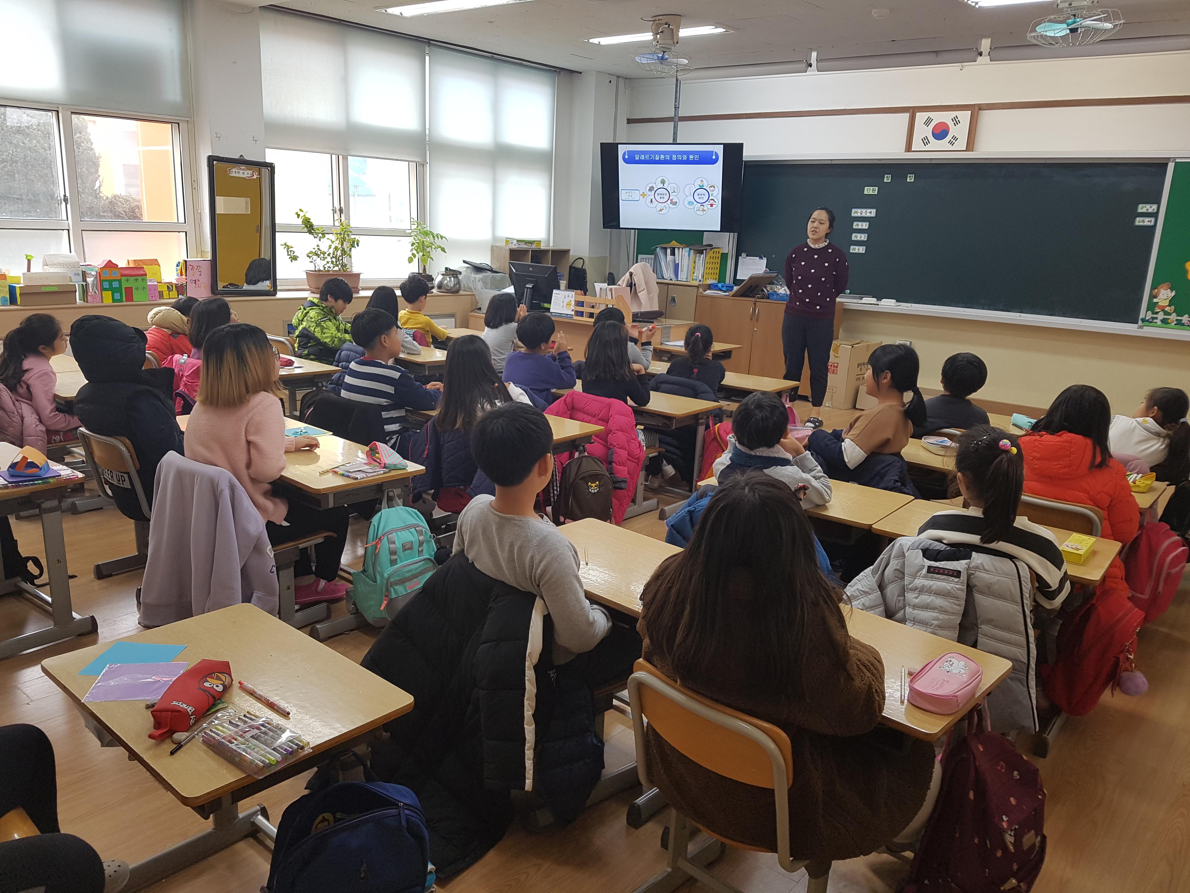 경주시 안강제일초등학교 학생교육