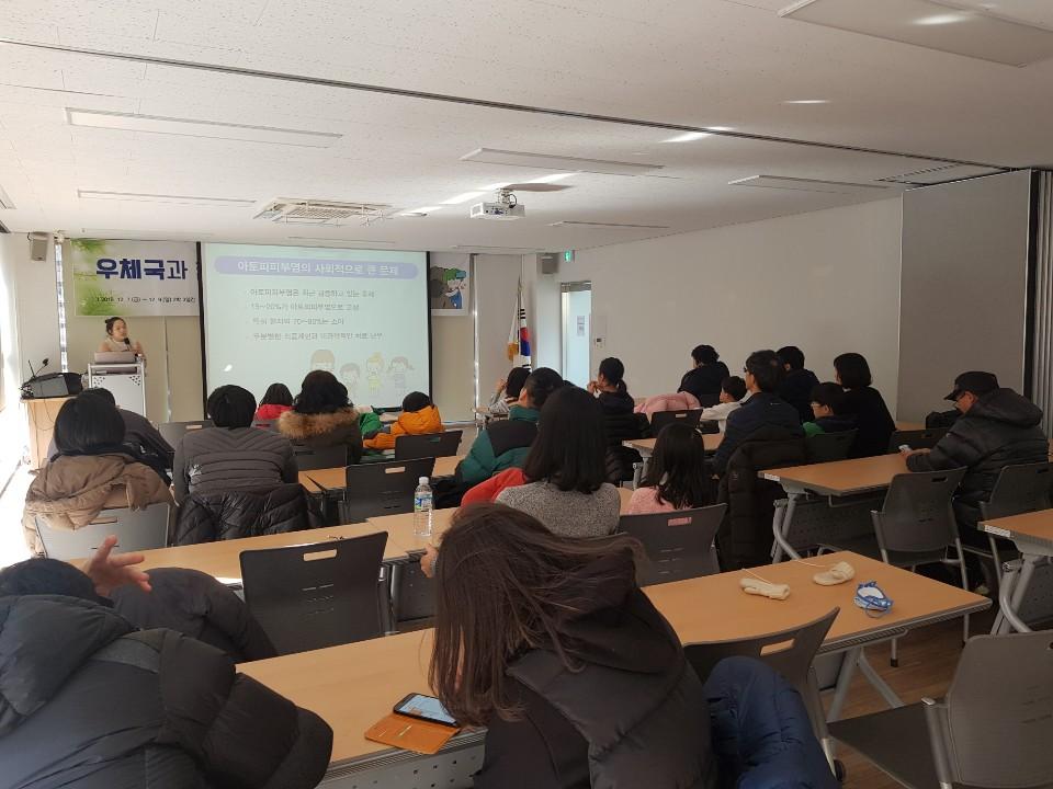 칠곡군 국립숲체원 알레르기 질환자 교육