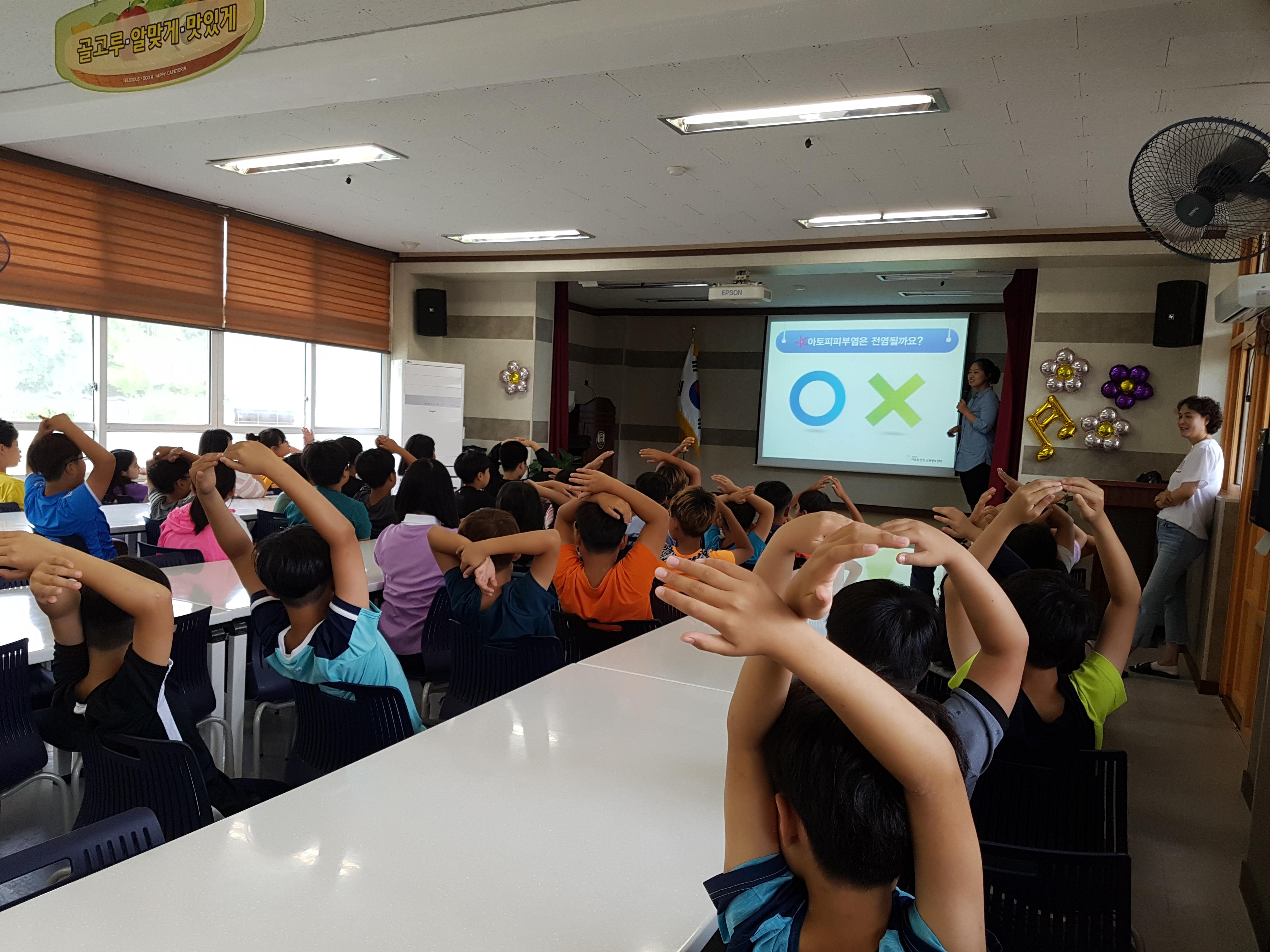 상주시 함창중앙초등학교 3~6학년 대상 교육