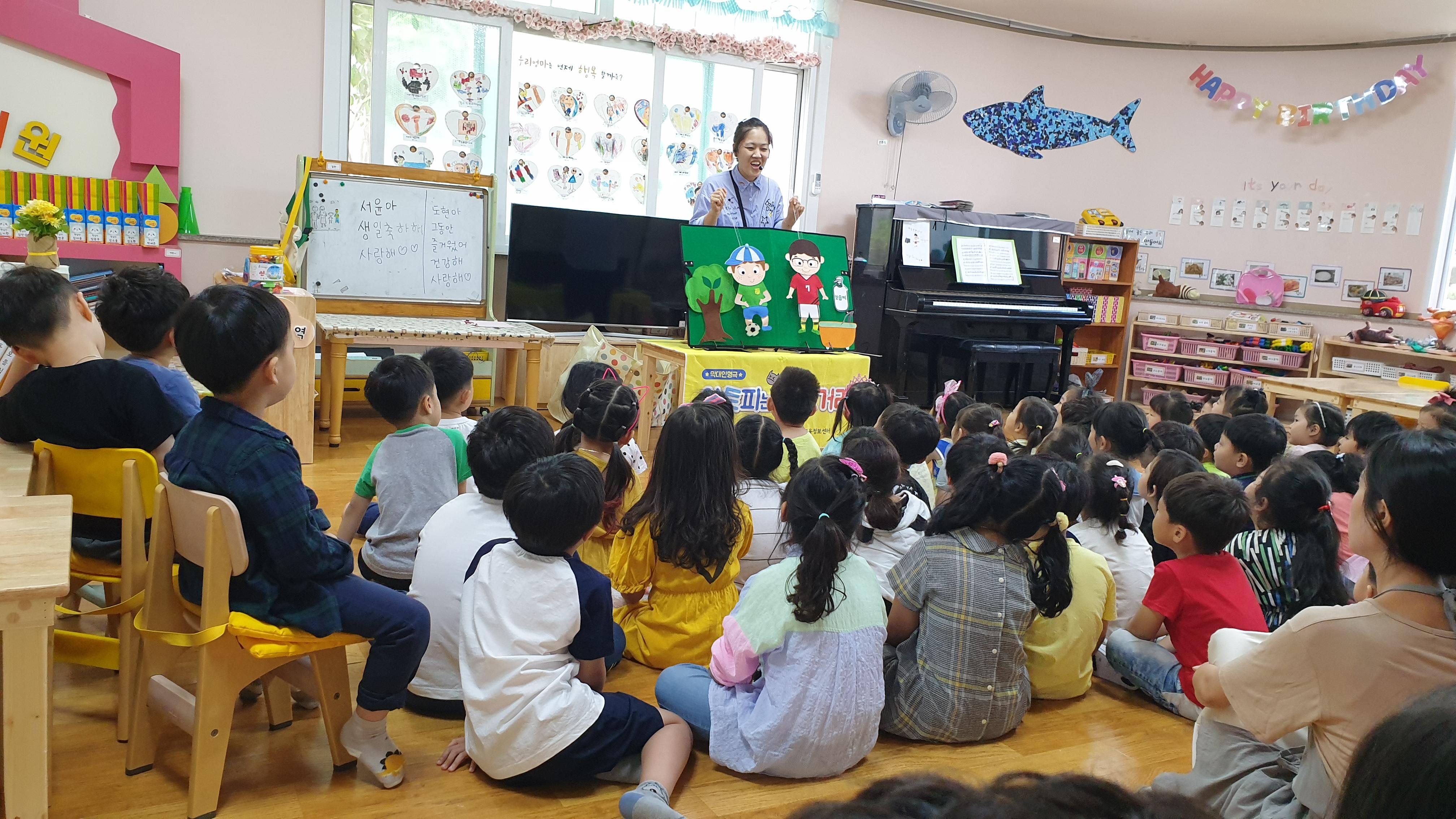 경산시 계명유치원 원아교육