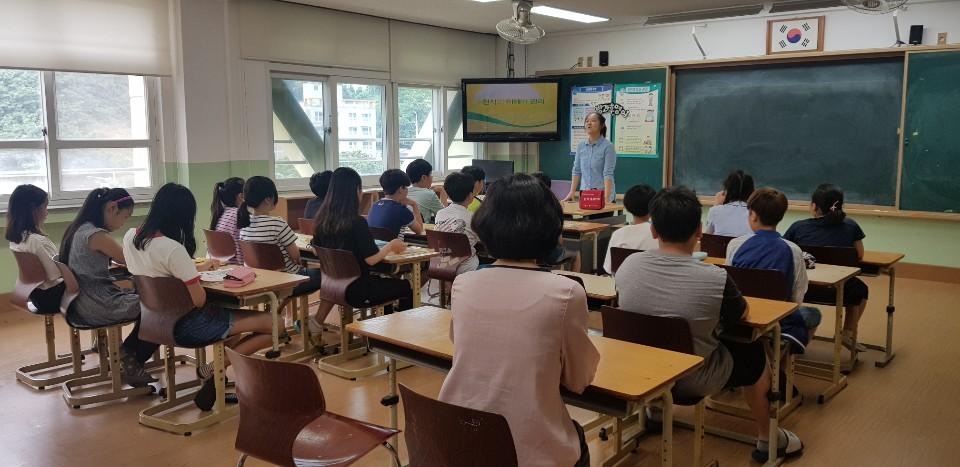 포항시 북구 용흥초등학교 5학년 대상 교육