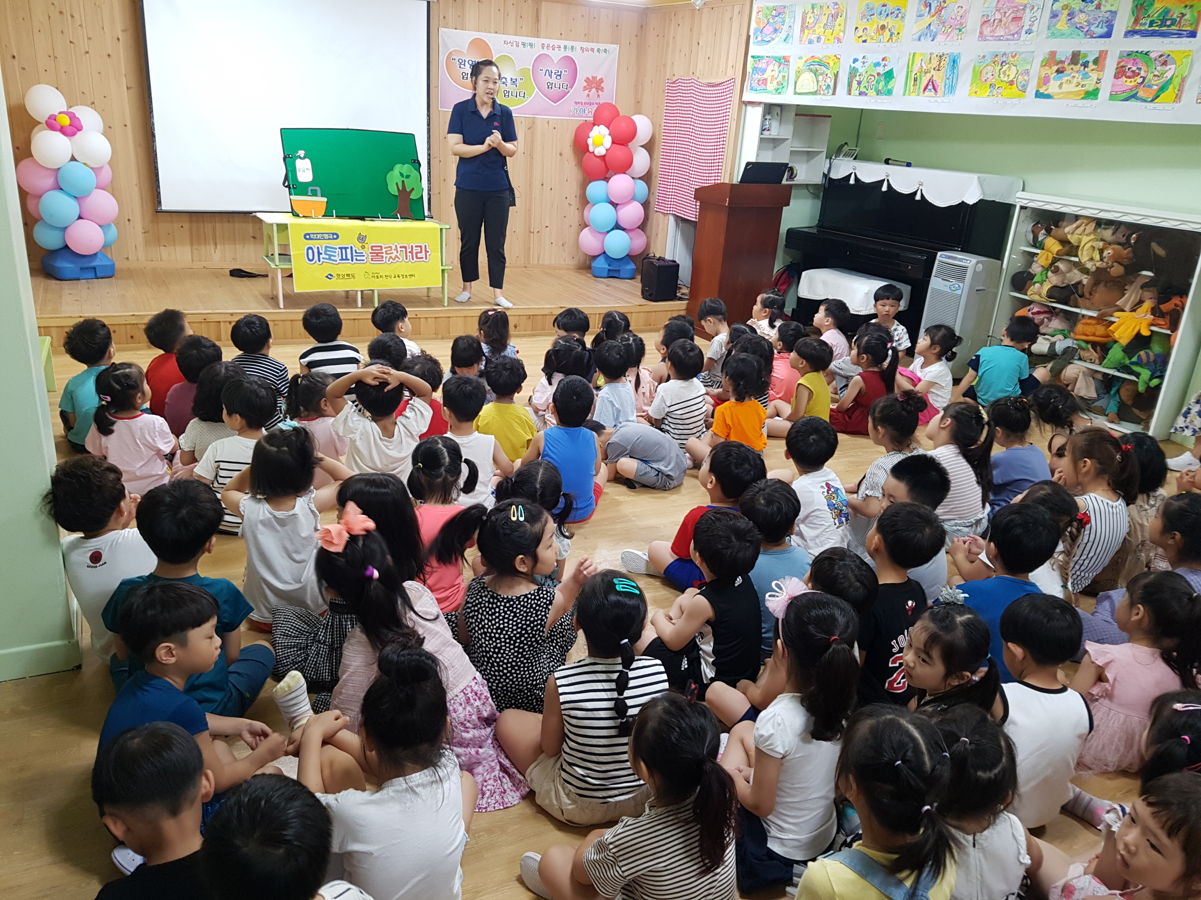 구미시 가야유치원, 더스카이어린이집 원아교육