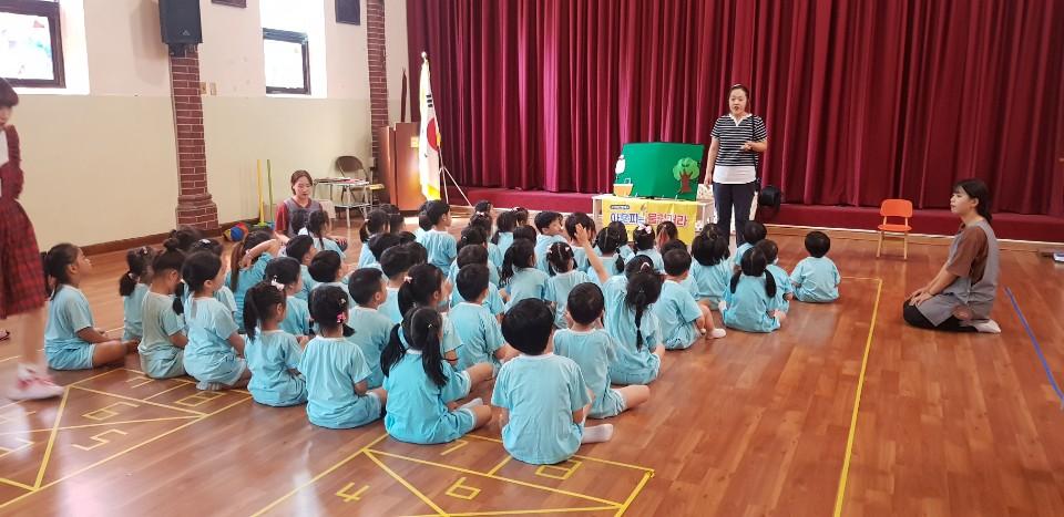 김천시 모암어린이집, 마리아유치원 원아대상 교육