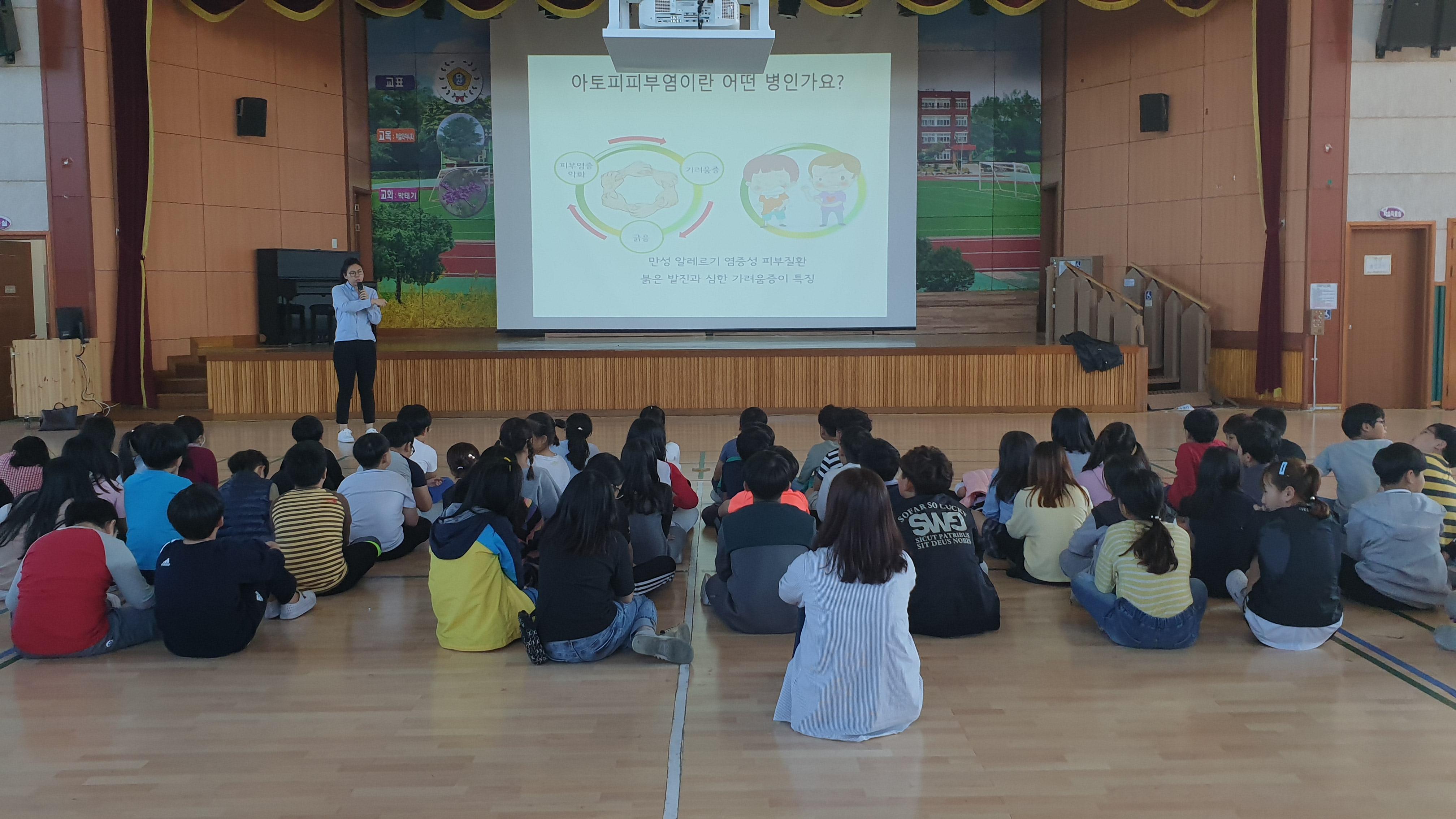고령군 다산초등학교 학생교육